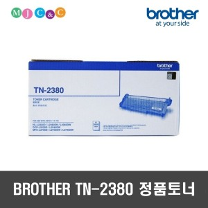 TN-2380 정품토너 HL-L2360DN HL-L2365DW TN2380 (MJ)