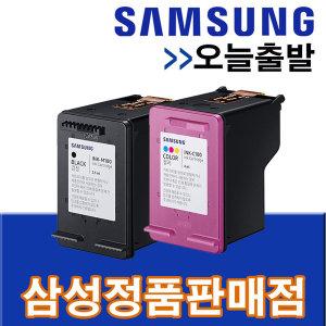 삼성 INK-M180 + INK-C180 세트 정품잉크 SL-J1770FW