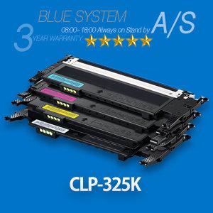 (무상A/S) 삼성 CLP-325K 프리미엄 재생토너