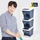 가정용 분리수거함 3단 쓰레기통 휴지통 /재활용
