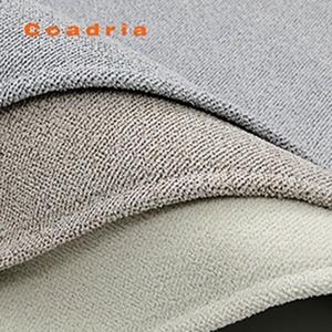 까드리아 러그 거실 카페트 카펫 오로라 (100x150)