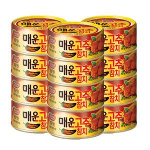 동원 매운고추참치 100g 12개