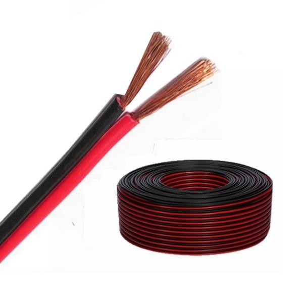 2선 전선줄-자동차 카오디오 배선 배선줄 전선 연결선