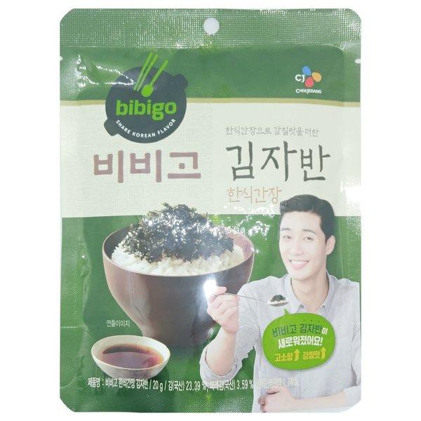 CJ 비비고 김자반 한식간장 20g 주먹밥
