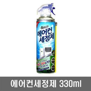 산도깨비 에어컨세정제 330ml/에어컨청소 에어컨탈취