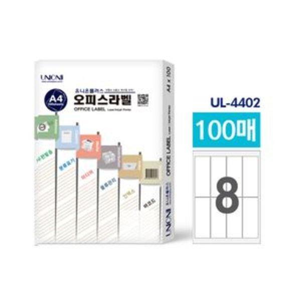유니온 오피스라벨지 인덱스용 8칸(UL4402) 100매 서