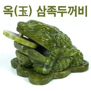 (JS) 옥(玉) 삼족두꺼비/복두꺼비/금두꺼비/옥두꺼비