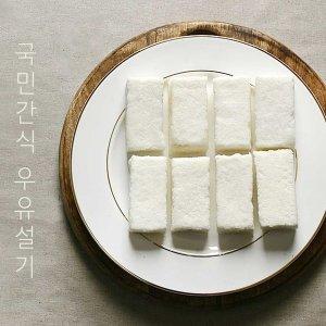 미미스상회 우유설기(50gx10개) 쫀득쫀득 우유반죽