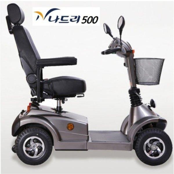 1위/전동휠체어/전동스쿠터/노인전동차/전동식휠체어
