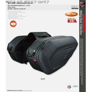 오토바이 바이크 사이드 가방 헬멧 가방