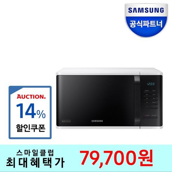 인증점 삼성 전자레인지 MS23K3513AW (14%쿠폰할인)