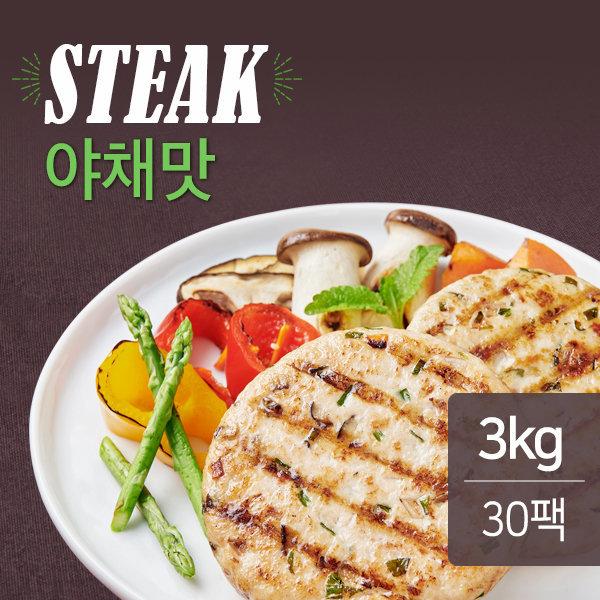 맛있닭 닭가슴살 스테이크 야채맛 100gX30개 (3kg)