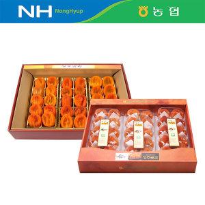 상주곶감 선물세트 건시 1.2kg 30-40입 (부직포가방)