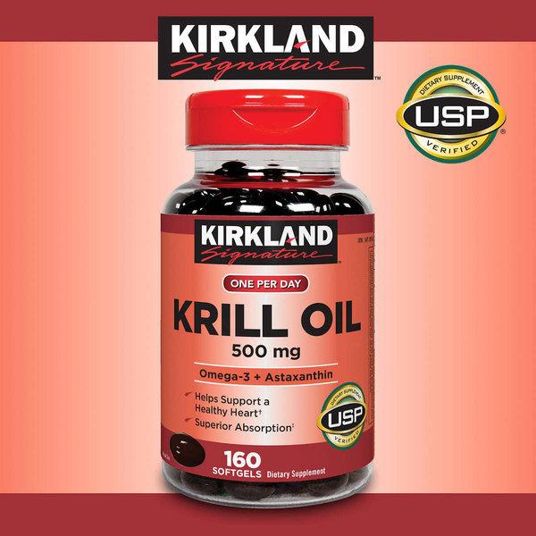 커클랜드 크릴오일 Krill Oil 500mg 160정