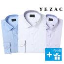 가을맞이 비지니스맨의 긴소매 셔츠 모음전(구매감사품)