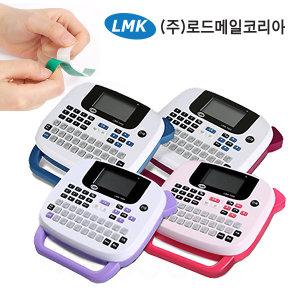 라벨기LMK-1000블루 휴대형 라벨프린터 한국브랜드