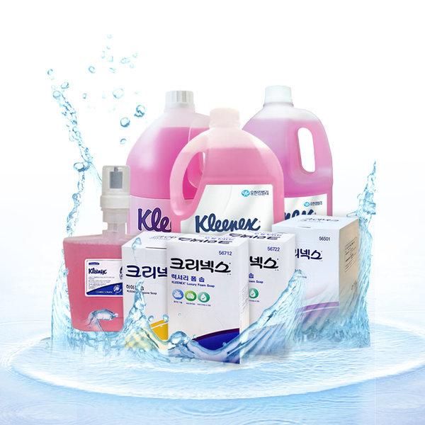 크리넥스 물비누 거품비누 대용량 비누