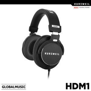커즈와일 헤드폰 HDM1 프리미엄 모니터링 헤드폰 24개월무상보증