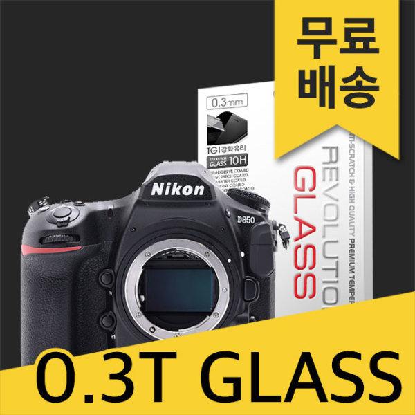 (2매)레볼루션글라스 0.3T 강화유리필름 니콘 D850