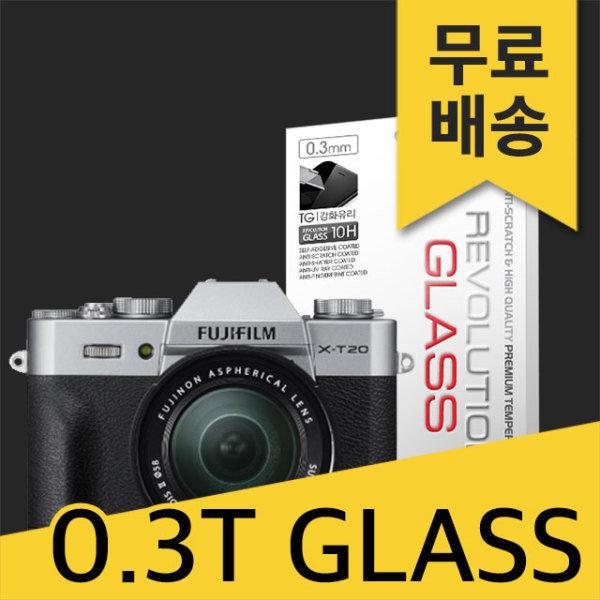 (2매)레볼루션글라스 0.3T 강화유리필름 후지 X-T20