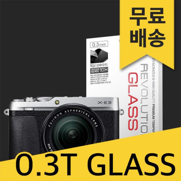 (2매)레볼루션글라스 0.3T 강화유리필름 후지 X-E3