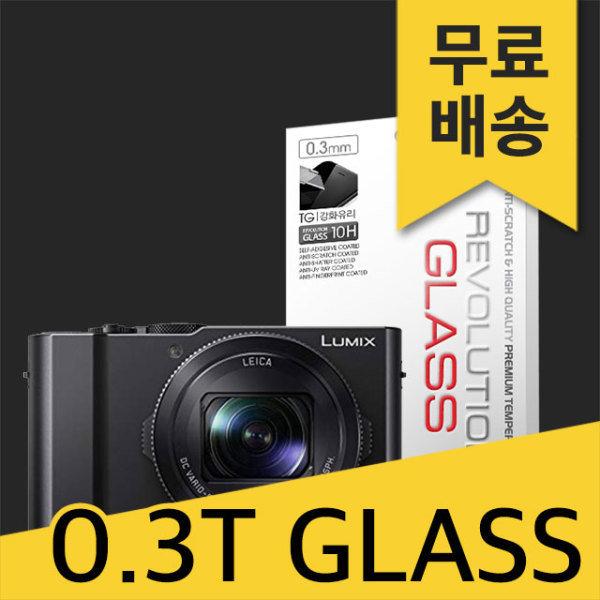 (2매)레볼루션글라스 0.3T 강화유리 루믹스 DMC-LX10