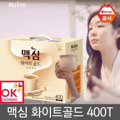 [맥심] 맥심 화이트골드 커피믹스 11.7g 400개(4680g)