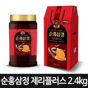 순 홍삼정 제리플러스 명절선물세트 2.4kg