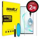 갤럭시노트10+ 풀점착 UV 강화유리 액정보호필름 2매
