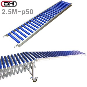 사다리형 ABS 컨베이어 4025-50/400x2.5M/p50 레일