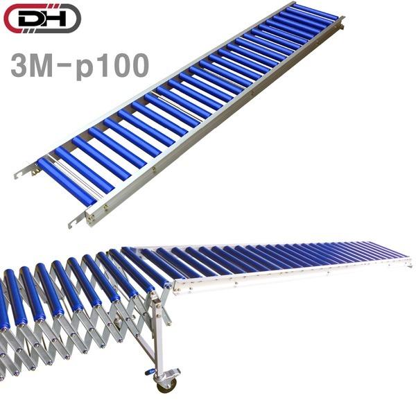 사다리형 ABS 컨베이어 4030-100/400x3M/p100 운반기