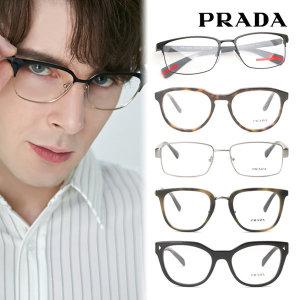 프라다 명품 안경테 아시안핏 뿔테 하금테