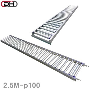 사다리형 AL 컨베이어 4025-100/400x2.5M/p100 레일