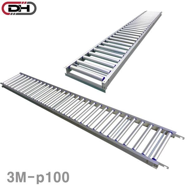사다리형 AL 컨베이어 4030-100/400x3M/p100 운반레일