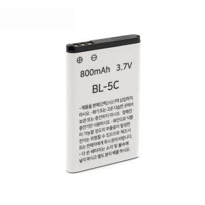 리튬이온배터리 BL-5C 800mAh UB713