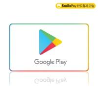 (카드가능) 기프트코드 5천원 / 구글 기프트카드