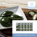 서천한산모시떡 모시송편 모시생송편400g 10팩(100개)