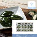 서천한산모시떡 모시송편 모시깨송편400g 10팩(100개)