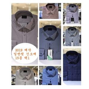 예작셔츠 남성 긴소매 일반핏 와이셔츠 15종 택1