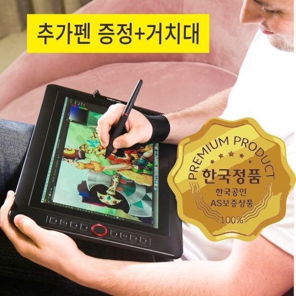 XP-PEN Artist 15.6 Pro 액정타블렛 태블릿 웹툰타블렛