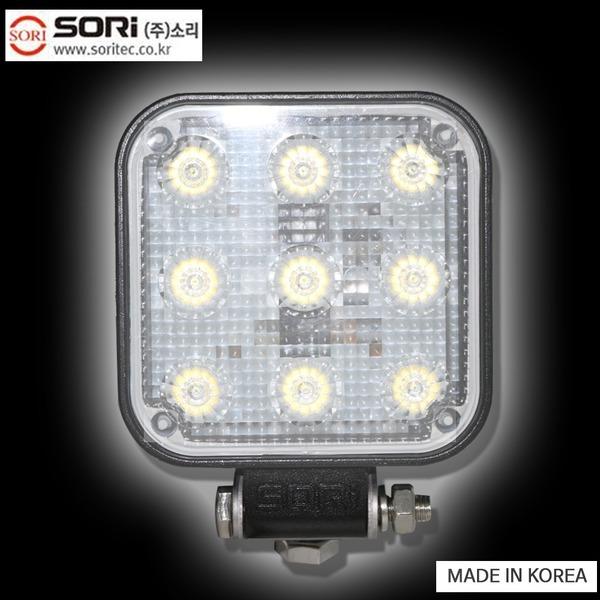 소리 LED 서치램프 작업등 화물차 후진등 안개등 써치