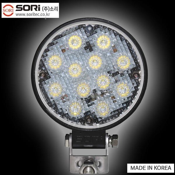 소리 LED 서치램프 작업등 화물차 후진등 안개등
