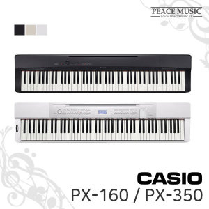 CASIO 카시오 정품 PX-160 PX160 디지털피아노