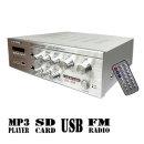 스테레오 미니앰프 카페용엠프 매장용 USB AG20