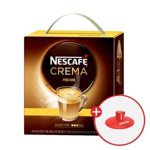 네스카페 크레마 카페라떼 50T+사은품