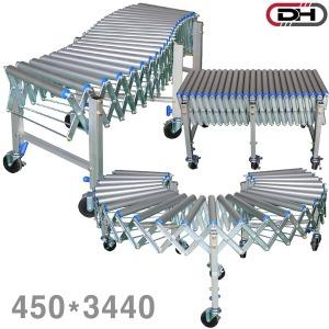 알루미늄 컨베이어 450x3440 작업레일 운반기 콘베어