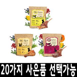 위시본 캣사료 그레인프리 닭/양/소 1.8kg