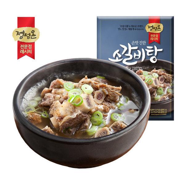 손맛진한 정성온 갈비탕 600g X 5봉 /// 주말특가 ///