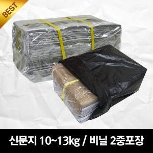 새신문지 10~13KG 유리창 완충 포장 신문지 애완동물