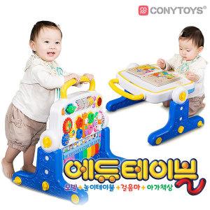 (코니토이스) 에듀테이블/에듀볼 에듀플러스 감각발달완구 유아감각발달완구 아기체육관